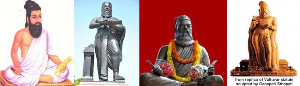 Thiruvalluvar Blog